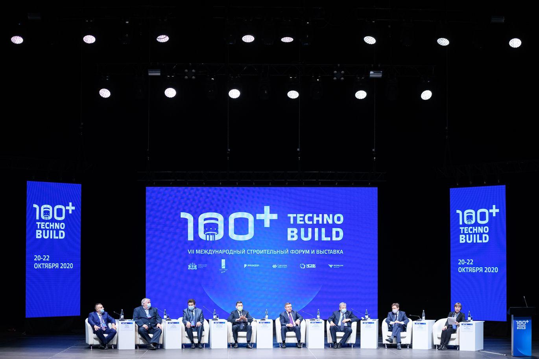 Forum 100+